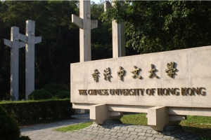 CUHK Overview
