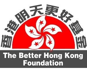 betterhk-logo