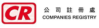 LOGO (Companies Registry).jpg